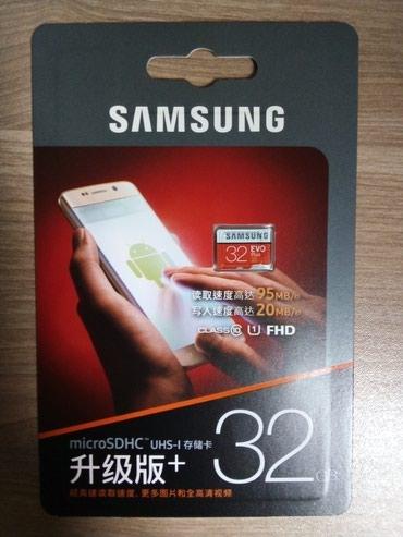 Другие аксессуары для мобильных телефонов в Сумгайыт: Mikro sd. Samsunq. Original. 32 GB. 17 Azn