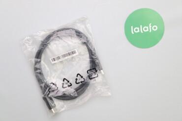 Электроника - Украина: Кабель-подовжувач USB    Стан дуже гарний