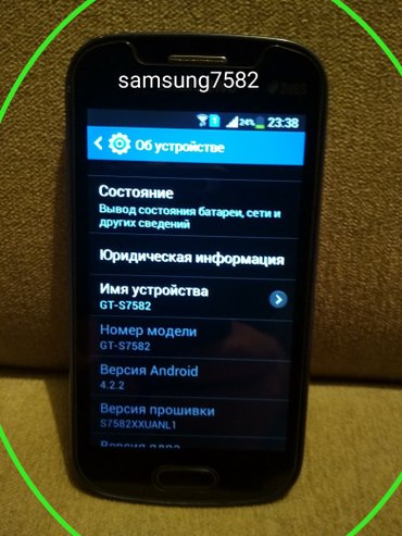 Bakı şəhərində Samsung 7582 DUOS . ideal veziyetde elage tel whatsapp var