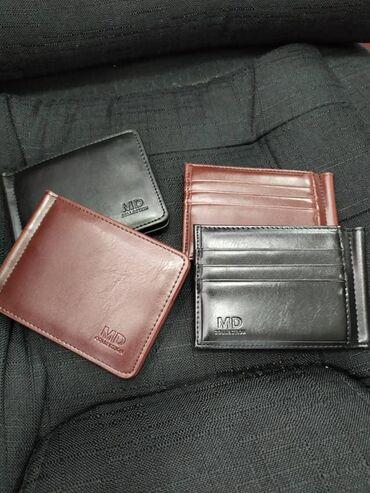 сумка-для в Кыргызстан: Продаю зажими для денег