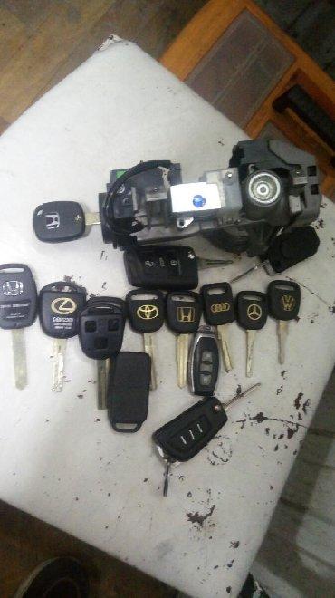 Изготовление продажа авто Замоков Чип Ключ Ремонт зажигание
