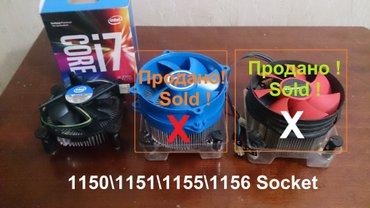 Bakı şəhərində Cpu cooler 1155-775 1шт - 1150\1151\1155\1156 socket 2 шт - 775