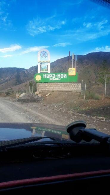 сойку кыз керек бишкектен in Кыргызстан   ТИКМЕЧИ: Жеңил   3 орундук