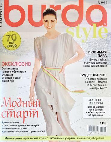 блузки-рубашка в Кыргызстан: Новые платья топы, блузки- все для вашего удобства- ШИТЬ