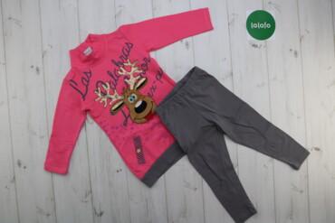Дитячий костюм Tocka Kid`s Club, вік 2 р., зріст 92 см    Кофтинка Дов