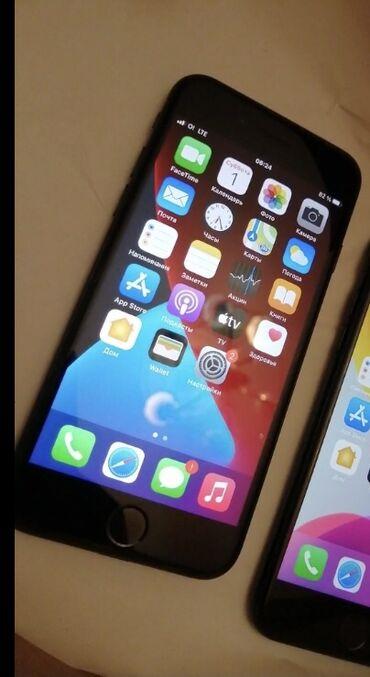 наушники сяоми в Кыргызстан: IPhone 7 | 32 ГБ | Черный | Б/У | Гарантия, Отпечаток пальца, Беспроводная зарядка