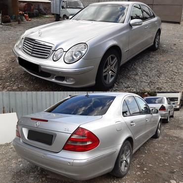 mercedes benz e 36 amg в Кыргызстан: Mercedes-Benz E 270