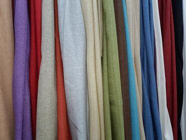 шторы-жалюзи в Кыргызстан: Шторы лен, шторы из мешковины, ткань мешковина партьерная, разные