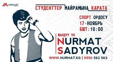 дизайн лого, баннер, фотосессия, видео ролик. в Бишкек - фото 7