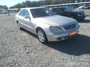 Mercedes-Benz S 350 3.2 л. 2003 | 100000 км