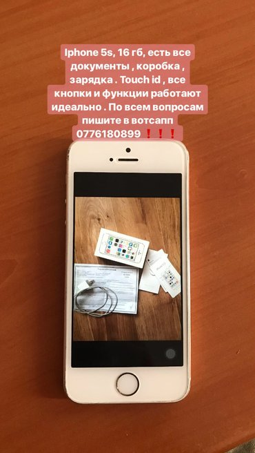 Iphone 5s , 16 gb, есть все: документы , в Бишкек