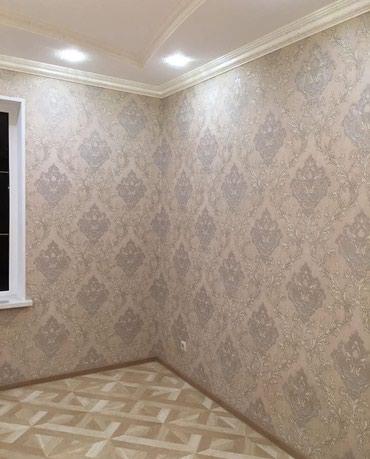 Ремонт квартир, домов и офисов в Бишкек