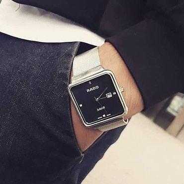 Bakı şəhərində Rado kisi ucun Saat