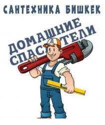 тёплый полы водяные сантехника в Кыргызстан: Сантехник, сантехнические услуги, устранение засоров и прочистка