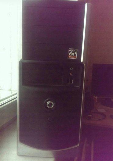 AMD Athlon системны́й блок,processor в Баку