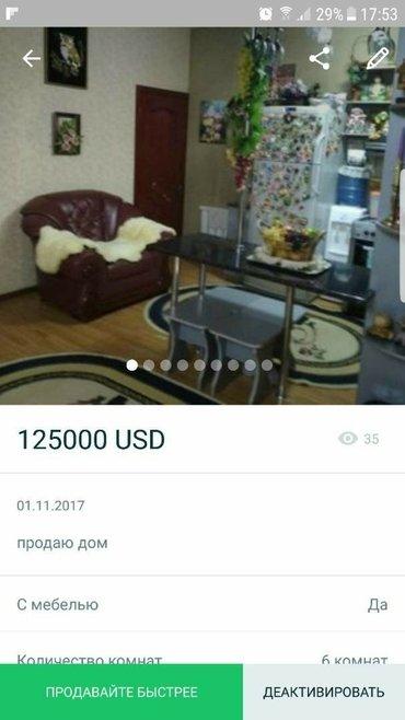 продаю центр новый дом с мебелью in Бишкек