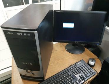 Продаю офисные и игровые компьютеры с в Бишкек