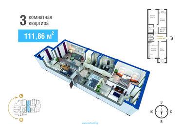 атоми омега 3 для детей в Кыргызстан: Продается квартира: 3 комнаты, 111 кв. м
