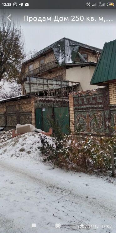 ветеринар на дом бишкек в Кыргызстан: Продам Дом 300 кв. м, 15 комнат