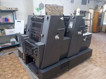 Срочно Продаю офсетная печатная машина HEIDELBERG PRINT MASTER 52-2