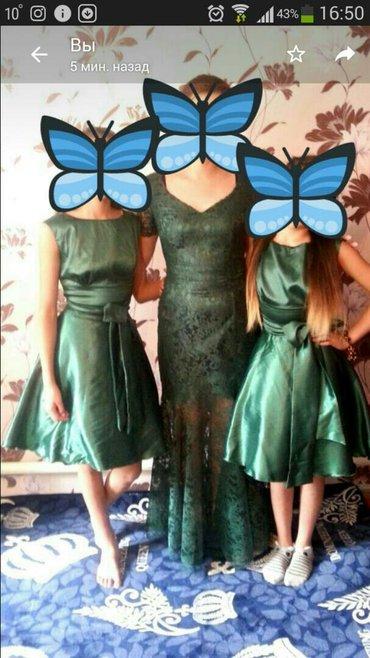платье мама и дочь в Кыргызстан: Платье Вечернее Enigma M