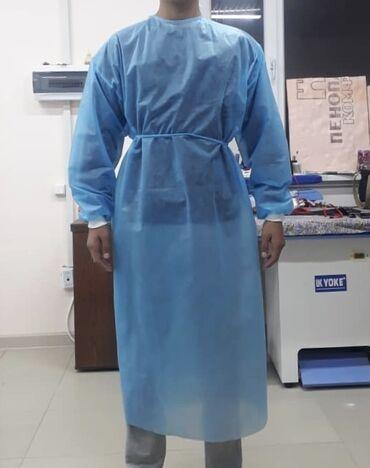 медицинские одноразовые халаты в Кыргызстан: Халат одноразовые спанбонд 40 гр!