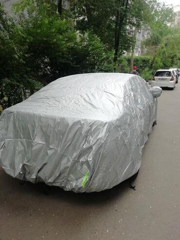 Тент-чехол для автомобиля Трех слойный материал.  Водо не проницаемый