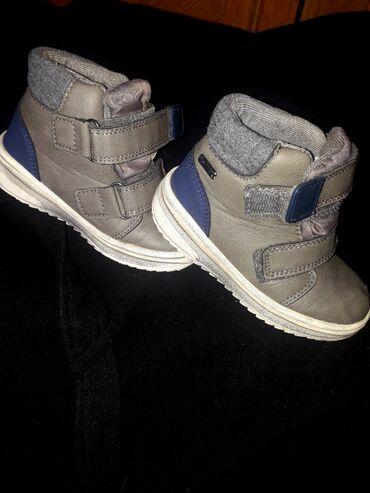 Kozne cipelice za zimu jako tople i ne promocive kao nove