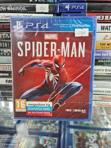 1976 объявлений: Игра для PlayStation 4/5Marvel's Spider-Man на русском языке