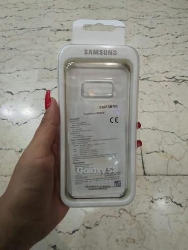audi s8 52 v10 - Azərbaycan: Samsung S8,S8+,S9,S9+,Note8,Note9 keysler