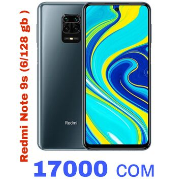 jelitnye chasy ulysse nardin в Кыргызстан: Новый Xiaomi Redmi Note 9S 128 ГБ Серый