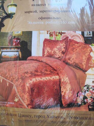 Продаю двухспальное постельное бельеАтлас+ хлопокБрали за 3700Отдам за