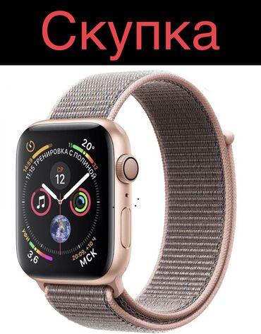apple watch 2 в Кыргызстан: Б/У IPhone 11 Pro 4 ГБ Черный