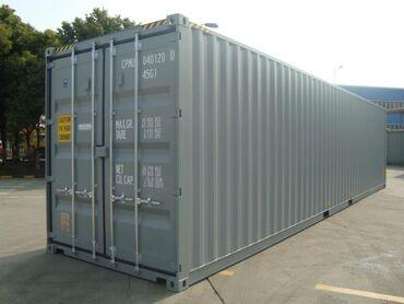 контейнер 40 тонн в Кыргызстан: Куплю контейнер 40 тонник 50000