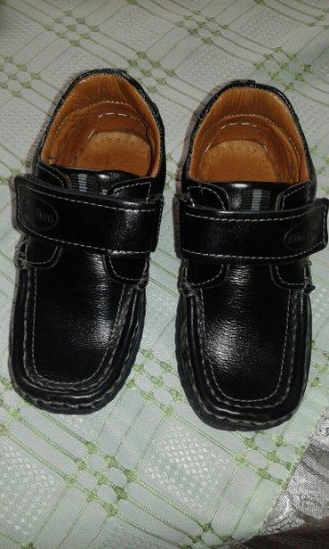 Cipele za decake br. 25, unutrasnje gaziste 16,5, anatomski ulozak, - Smederevo
