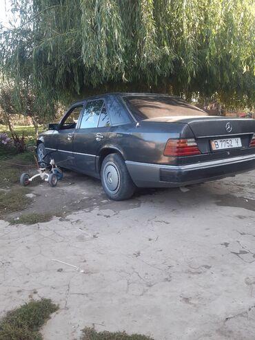 Автомобили - Кызыл-Суу: Mercedes-Benz W124 2.3 л. 1991