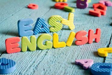оксфорды в Кыргызстан: Языковые курсы | Английский | Для взрослых, Для детей