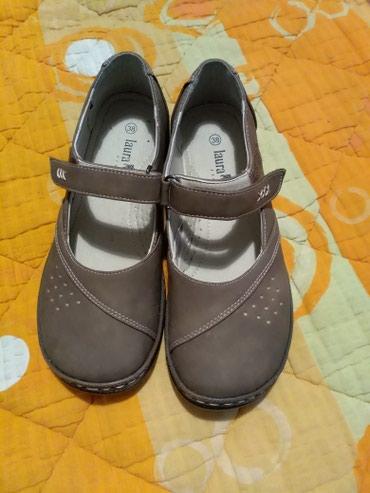 Ženska obuća | Knjazevac: Braon cipele potpuno nove, broj 38