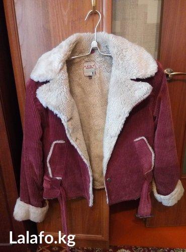 Продаю куртку. В хорошем состоянии     в Бишкек