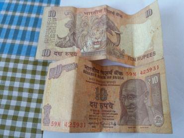 Продаю! Индийский рупий в Бишкек