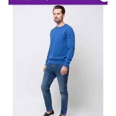 Мужской тонкий свитер от Sela. Новый, с этикеткой, размер XXL. Ширина