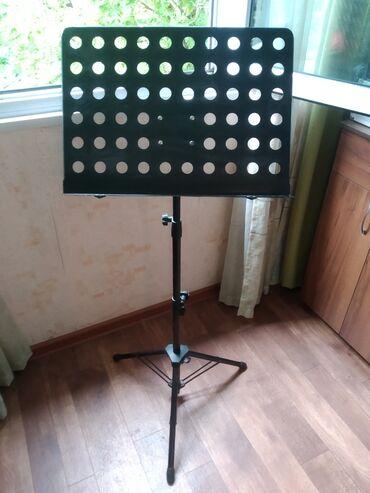 Другие музыкальные инструменты - Кыргызстан: Стойка для нот - Пюпитр большой на треножке