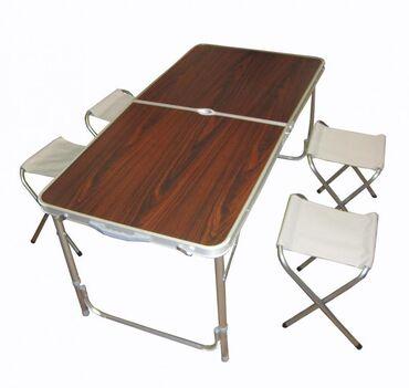 Стол со стульями для пикника для всей семьи-если вы являетесь