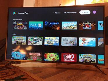 уаз продажа в Кыргызстан: Продаю срочно телевизор на андроиде . Состояние идеальный
