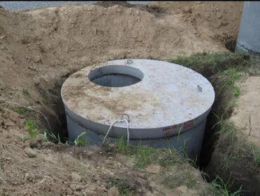 код 222 бишкек в Кыргызстан: Работа септик и траншей клатка на пескоблок стиашка фундамент разгрузк