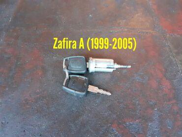 Opel Zafira A Zajiqaniya Zamok