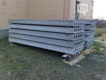 продаю фольксваген транспортер т2 бишкек в Кыргызстан: Плиты перекрытия