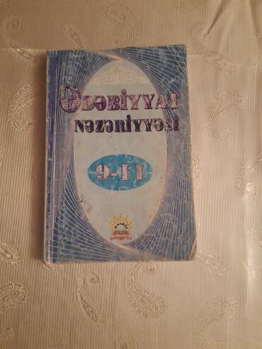 858 elan | İDMAN VƏ HOBBI: Kitablar, jurnallar, CD, DVD