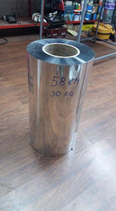 Kuća i bašta - Surdulica: Celofan folija na rolni 30 kg100 din po kg.MOB: 063/ Pogledajte i