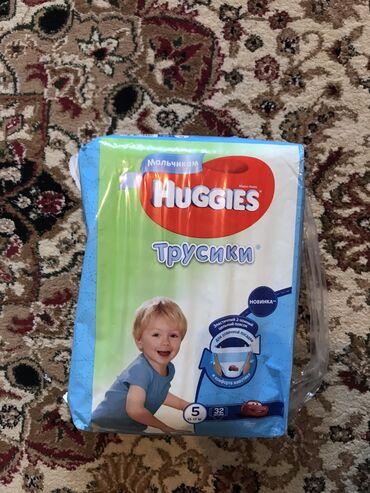 huggies elite soft в Кыргызстан: Памперс «Huggies» трусики  Для мальчика  Размер 5  32штуки  Новый!!!